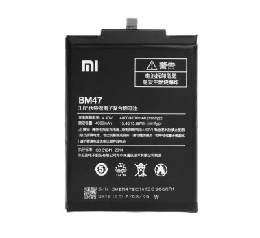 BATTERIE ORIGINALE ★★ OFFICIEL XIAOMI REDMI 3 / 3S / 3 Pro - BM47