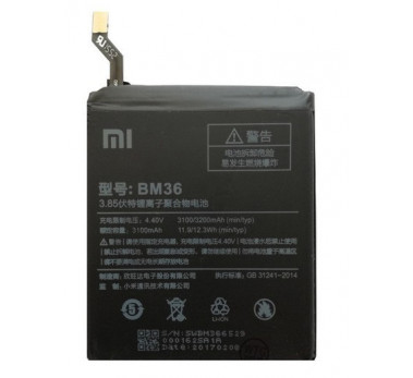 BATTERIE ORIGINALE ★★ OFFICIEL XIAOMI MI 5S MI5S - BM36