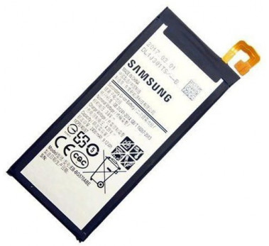 BATTERIE ORIGINALE -  SAMSUNG GALAXY ON5 2016  - ORIGINE EB-BG70ABE